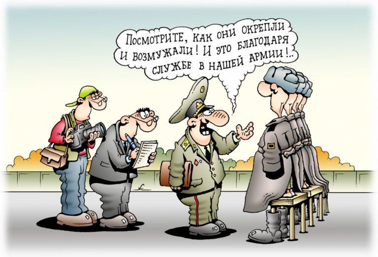 Анекдоты Про Военных Видео
