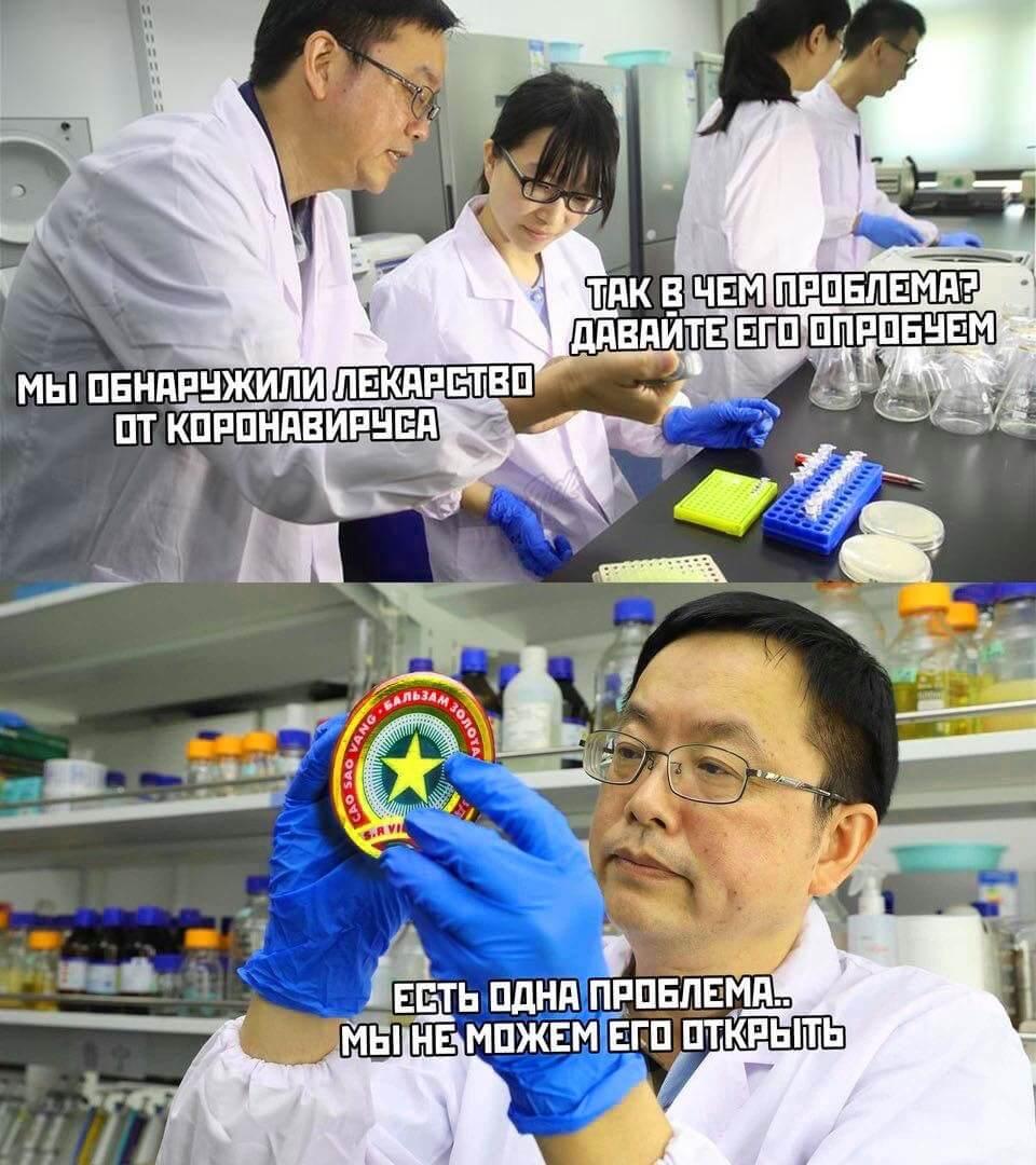 Анекдоты Про Коронавирус Бесплатно