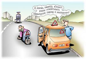 Карикатуры про водителей!