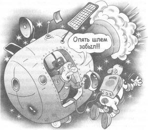 Отличные анекдоты про космосом