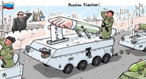 Новое супер оружие Путина!