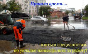 Рассказ о российских дорогах в картинках!