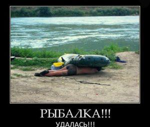 Read more about the article Рыбалка в суровых Российских реалиях, хочется рыбки да стоит дорого!