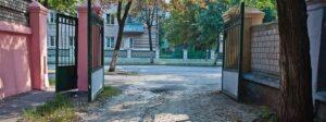 Read more about the article Билет ПДД 26 ABM: ответы и комментарии