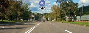 Read more about the article Билет ПДД 8 ABM: ответы и комментарии