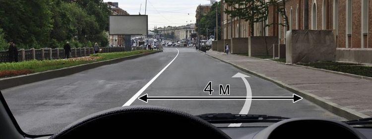 Вопрос 12 билет 9 ПДД. Разрешено ли Вам остановиться на легковом автомобиле в указанном месте?