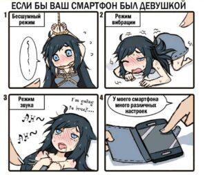 Read more about the article Подборка пошлых мемов