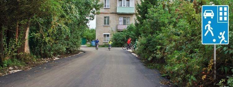 """Вопрос 16 билет 1 ПДД """"Жилая зона"""""""