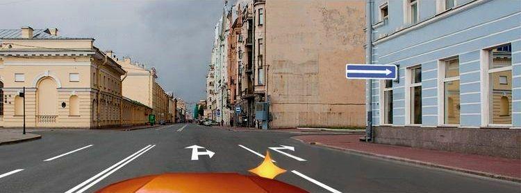 Вопрос 8 билет 1 ПДД. Как Вам следует поступить при повороте направо?