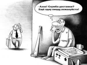 Read more about the article Анекдоты с черным юмором.