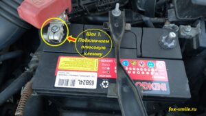 Как заменить аккумулятор в автомобиле – пошаговое руководство.