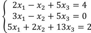 Read more about the article Лекция №3. Системы линейных уравнений