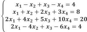 Лекция №5. Способы вычисления ранга матрицы