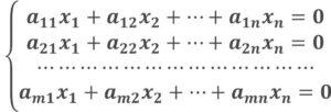 Лекция №7. Однородная система линейных уравнений