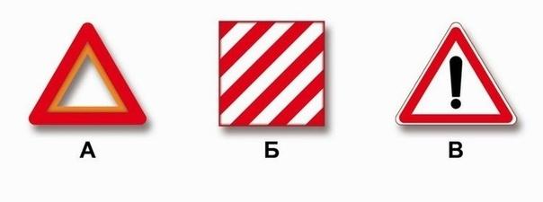Question Image
