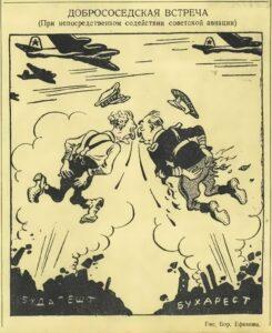 Read more about the article Советские карикатуры на Гитлера и Вторую мировую войну
