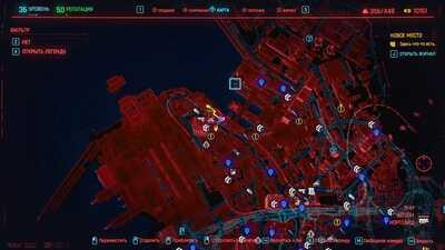 cyberpunk 2077   Сн2