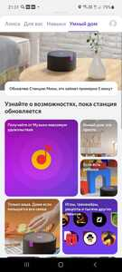 Screenshot 20210510 213200 Yandex