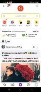 Screenshot 20210510 213322 Yandex