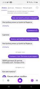 Screenshot 20210510 213314 Yandex